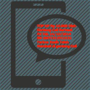 SMS-buyer-fitur